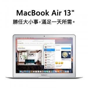 Apple MacBook Air 13.3/1.8GHZ/8GB/128GB