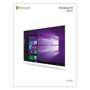 微軟FQC-08974 C-Win Pro 10 繁中專業32位元隨機版