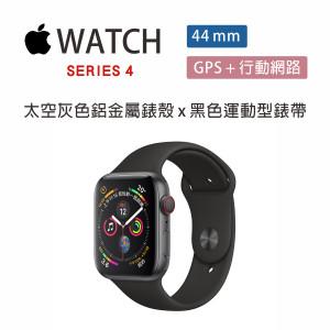 AppleWatch S4 GPS 4G LTE 44 mm 太空灰色鋁金屬錶殼搭配黑色運動型錶帶(MTVU2TA/A)