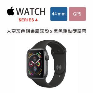 AppleWatch S4 GPS 44mm 太空灰色鋁金屬錶殼搭配黑色運動型錶帶(MU6D2TA/A)